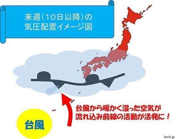 台風6号、5月に発生は39年ぶり 来週は大雨の可能性も(福冨りか)