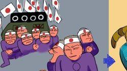 21世紀の尊皇攘夷運動 安倍政権は開国政府を作れるか?