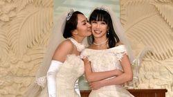 同性婚・パートナーシップ法のある国【2015年8月時点】