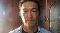 後藤健二さんに「報道の自由推進賞」