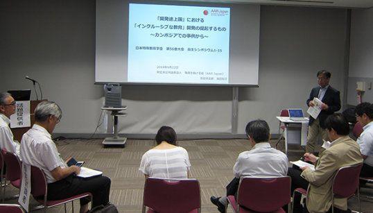 自主シンポジウムの会場にて。右奥は司会を務めた滝坂信一氏(2018年9月22日)