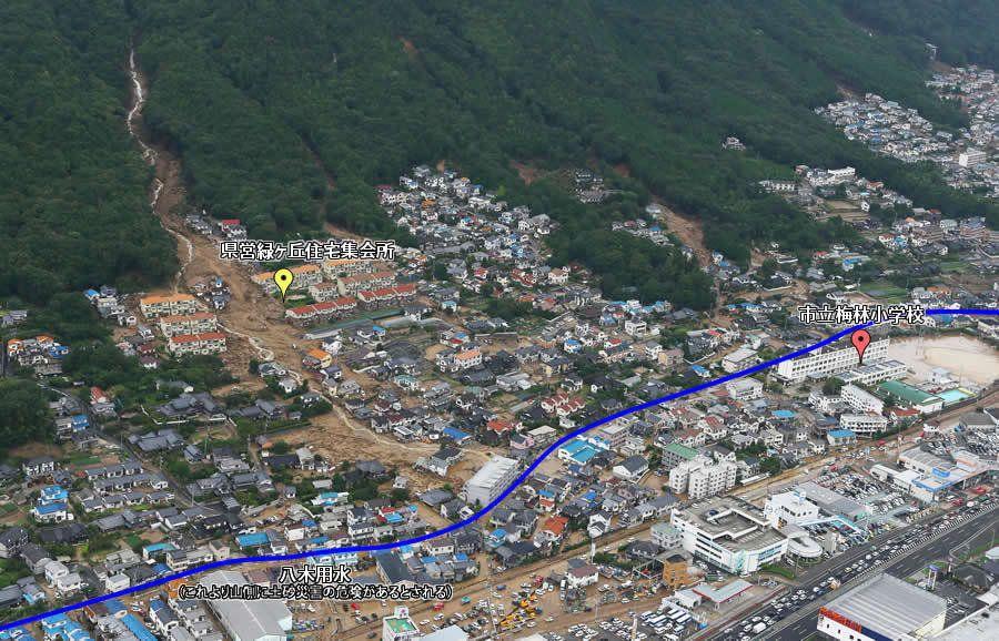 実は避難場所ではなかった? 広島市ハザードマップを検証、土石流発生地から400メートルの避難所も【画像】