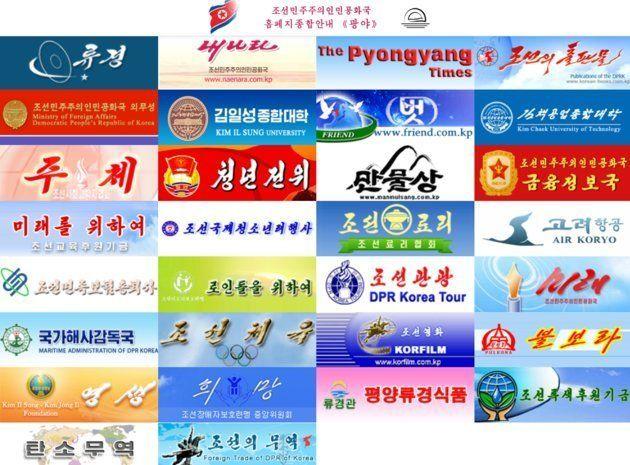 北朝鮮初のポータルサイト