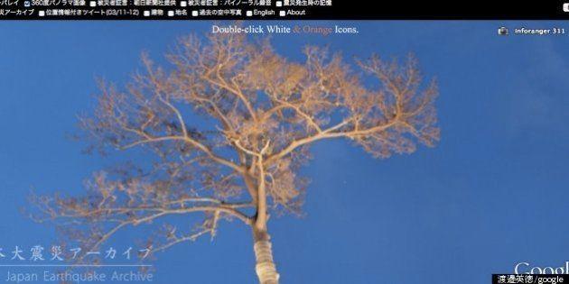 アルスエレクトロニカ栄誉賞の渡邉英徳さんに聞く―記録ではなく、記憶に残る「東日本大震災アーカイブ」