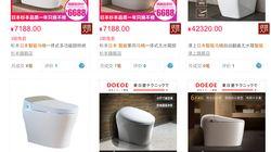 なぜ?中国ネットで「日本製」名乗るトイレの便座メーカーが出現