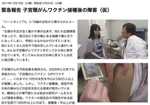 子宮 頚 癌 ワクチン