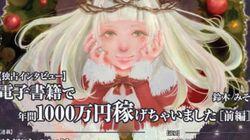 小説『井の頭cherry blossom~restart~The Blue Marble』第3回が『月刊群雛 (GunSu) 2014年12月号』に掲載! ──