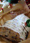 クリスマスを待ちながら「シュトーレン」を食べよう♪