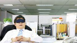 ソウル市役所が「午後の昼寝」を認める