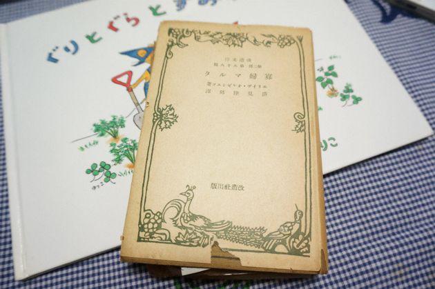 『ぐりとぐら』中川李枝子さんの戦後70年「終戦で、生まれ変わったの」