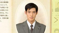 「花子とアン」仲間由紀恵の若き恋人役・中島歩ってどんな人?