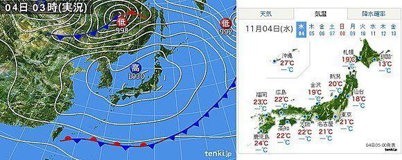 11月4日の天気 広く晴れるのは金曜日まで
