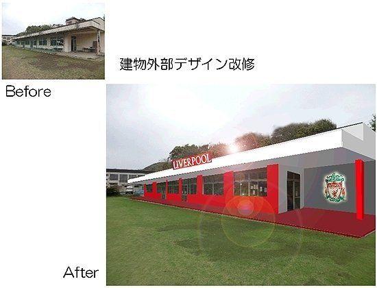将来のサッカー日本代表が生まれるかも