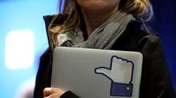 Facebookが実名登録ポリシーを緩和へ なぜ?