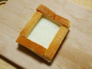 【アノ方法で】卵が流れ出ない「カルボナーラトースト」を作ってみた!