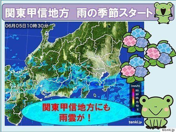 関東甲信、梅雨入り