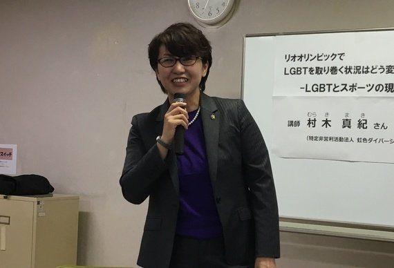 スポーツにはLGBT差別をなくす力がある。東京オリンピック前に私たちができることって?