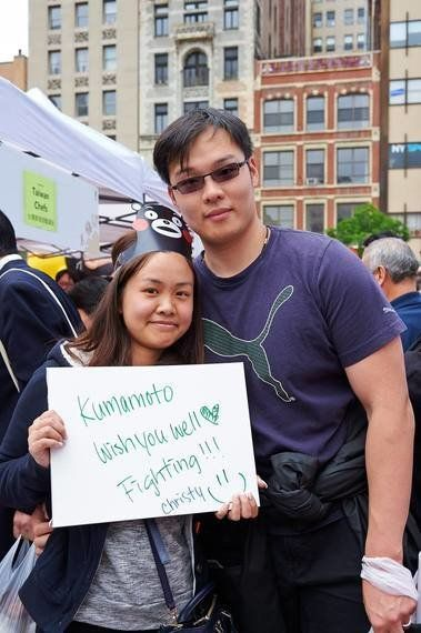 台湾、日本、ニューヨークが一致団結!熊本地震募金活動@台湾文化紹介祭