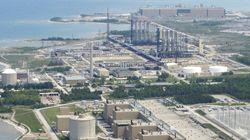 核廃棄物処理場をめぐってアメリカとカナダが対立