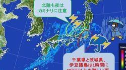 今日の東京12月並みの寒さ 関東は激しい雨