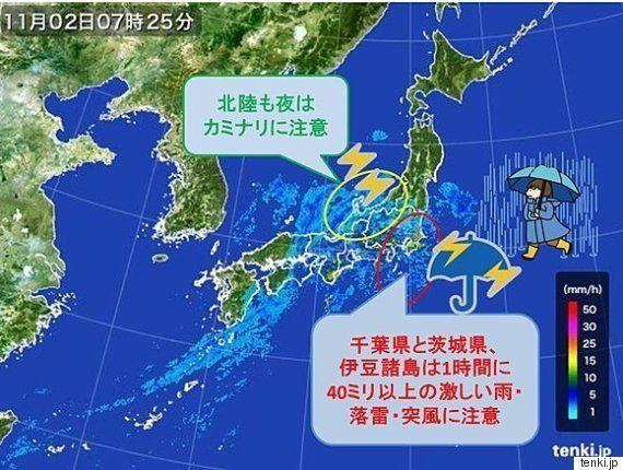 関東は激しい雨 東京12月並みの寒さ