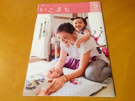 赤ちゃんにやさしいまちへの連鎖反応が、見知らぬ土地へいきいきと広がっていた〜生駒市訪問録〜