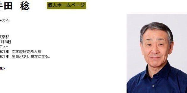 戸井田稔さん死去 俳優、「相棒」「遺留捜査」に出演