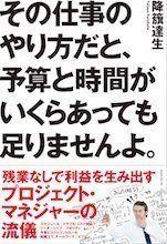 【横浜市マンション傾斜問題】あなたのマンション、傾くおそれはないのか?