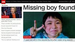 北海道の置き去り男児保護、海外メディアも速報 CNNはサイトのトップに