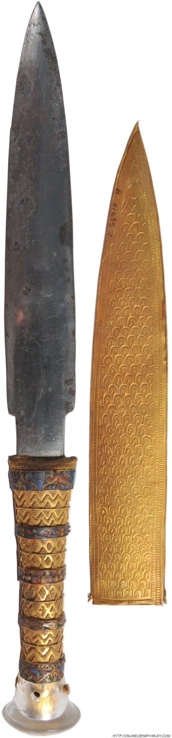 ツタンカーメンの短剣は、隕石からできていた