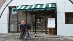 明石市が合理的配慮に全国初の助成制度 障害者差別解消で