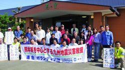 熊本支援、私たちにできることは【現地レポート】