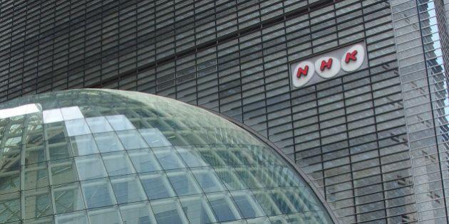 【NHK受信料】ネットも対象に検討との報道で騒然