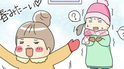 北海道あるある 北海道の冬はベビーカーでなくベビー「ソリ」?