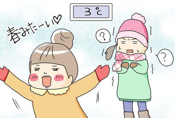 北海道の冬はベビー