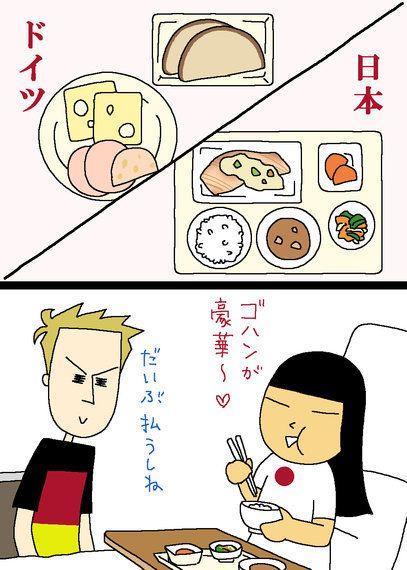 太るのをとめる日本vs太るのを礼賛するドイツ 出産事情ー夫はゲルマン人(14)