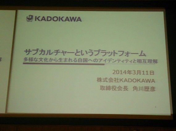 角川歴彦氏「次のベストセラーはニコニコ動画から生まれる」