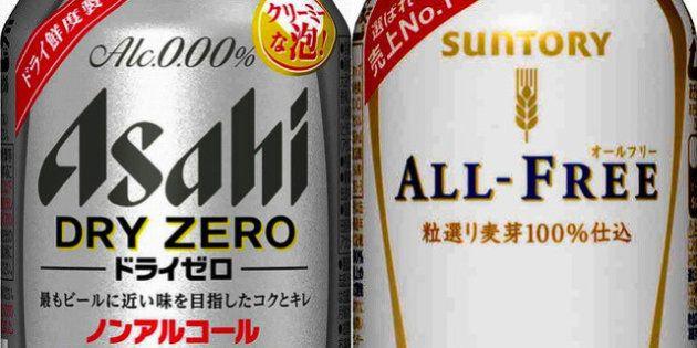 ノンアルコールビール特許権訴訟、サントリー敗訴 東京地裁