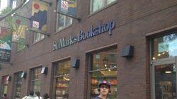 老舗独立系書店