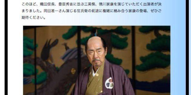 寺尾聰、大河ドラマ「軍師官兵衛」で家康役に