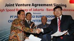 「高速鉄道受注失敗」に見る「日本・インドネシア関係」の変容