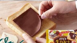 世界が震撼。日本の「スライス生チョコレート」がすごい