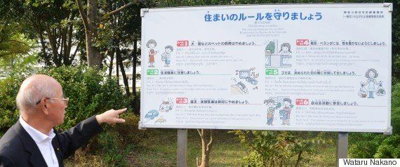 クラスの半数以上が「外国につながる」児童 共生進む横浜いちょう団地【ルポ】
