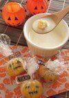 【2分で完成】かぼちゃ「スープボール」がハロウィンに大活躍