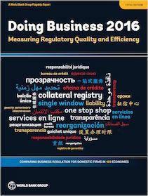 世界銀行ビジネス環境ランキング:途上国で起業や経営を容易にする改革が加速