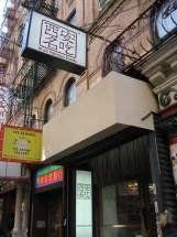 チェーン化するローカル店、ローカル化するチェーン店