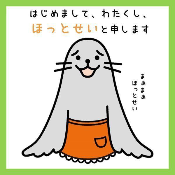(財)日本病児保育協会のゆるキャラがデビューしました!