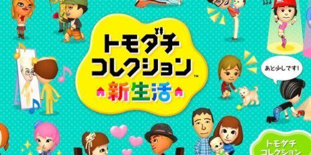 「任天堂は同性婚にNO」?