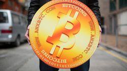 ビットコイン取引額「世界一」の中国、事実上の取引禁止
