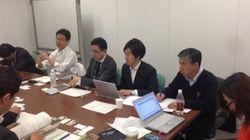 東京都の基金合計:約2兆7千億円。貯めておくと実は、損して危険?!